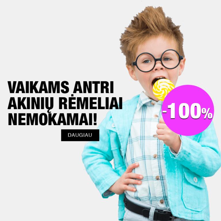 akiniai vaikams